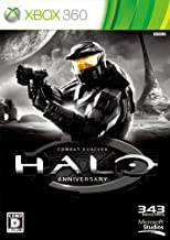 Halo: Combat Evolved Anniversary [Japan Import]