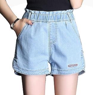 Amazon.es: 32 - Pantalones cortos / Mujer: Ropa