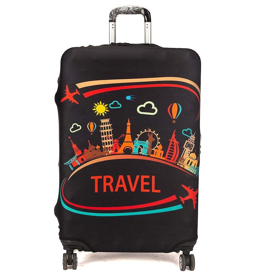 メディア絵裁量Maddy's Home スーツケースカバー 伸縮素材 保護 盗難防止 防塵 パンダ 海馬 動物柄