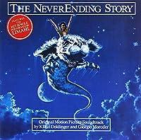 The NeverEnding Story (1992-05-01)