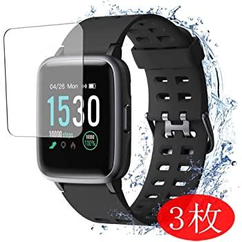 Not Tempered Glass Synvy Privacy Screen Protector Film for Blackview BV-SW01 smartwatch 1.3 Anti Spy Protective Protectors