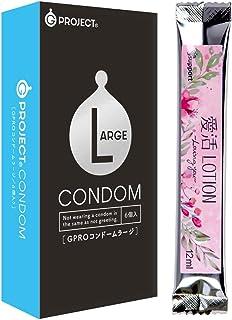 G PROJECT GPROコンドーム Lサイズ 6個入り + 愛活ローション12mlセット