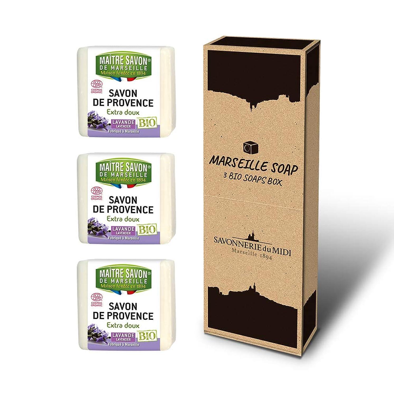誕生再生資格マルセイユソープ 3BIO SOAPS BOX (ラベンダー)