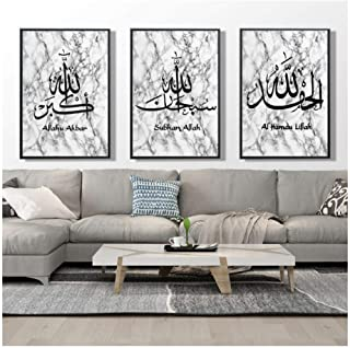 dayanzai Islamic Wall Art Canvas Paintings Marble Stone Background Wall Printed Pictures Art Prints and Posters Living Room Ramadan Decor-50X70Cmx3Pcs-No Frame