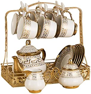 Havitar Coffee Cup Set Full Set of Chinese Bone China Ceramic Cup and Tea Tray Tea Set Tea Set Tea Cup Home Water Cup (Stripe) - coolthings.us