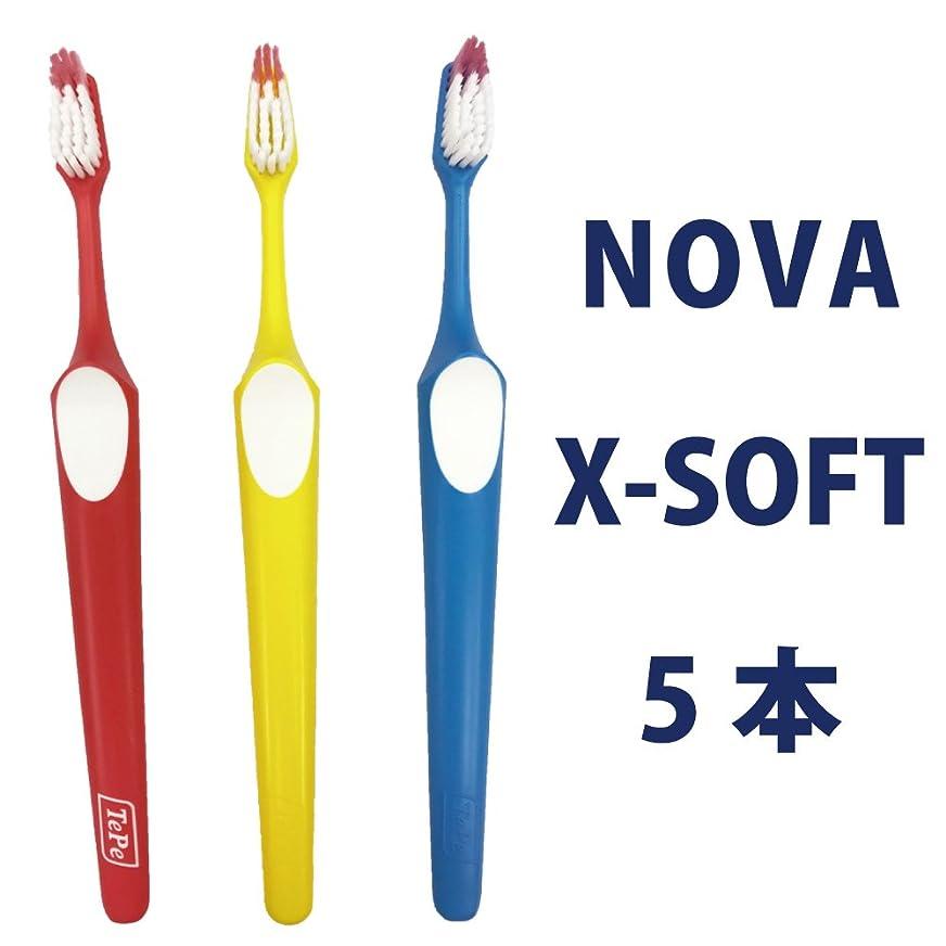 静かな日焼け温かいテペ ノバ エキストラソフト(極やわらかめ) 奥歯がみがきやすい 5本 NEWカラー