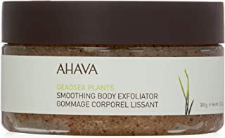 AHAVA Smoothing Body Exfoliator, 300g