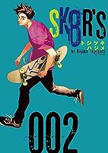 表紙: SK8R'S(2) (ビッグコミックス) | トジツキハジメ