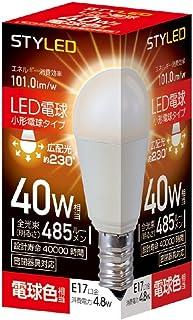 スタイルド LED電球 口金直径17mm 電球40W形相当 電球色 4.8W 小形電球・広配光タイプ 密閉器具対応 HA4T17L1