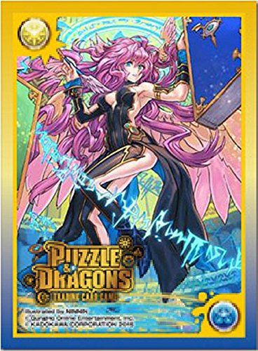 パズル&ドラゴンズTCGカードスリーブ PDL-09 神書の管理者・メタトロン