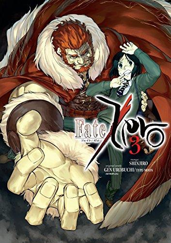 Urobuchi, G: Fate/zero Volume 3