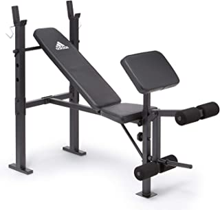 ESSENTIAL WORKOUT BENCH, 1 SIZE