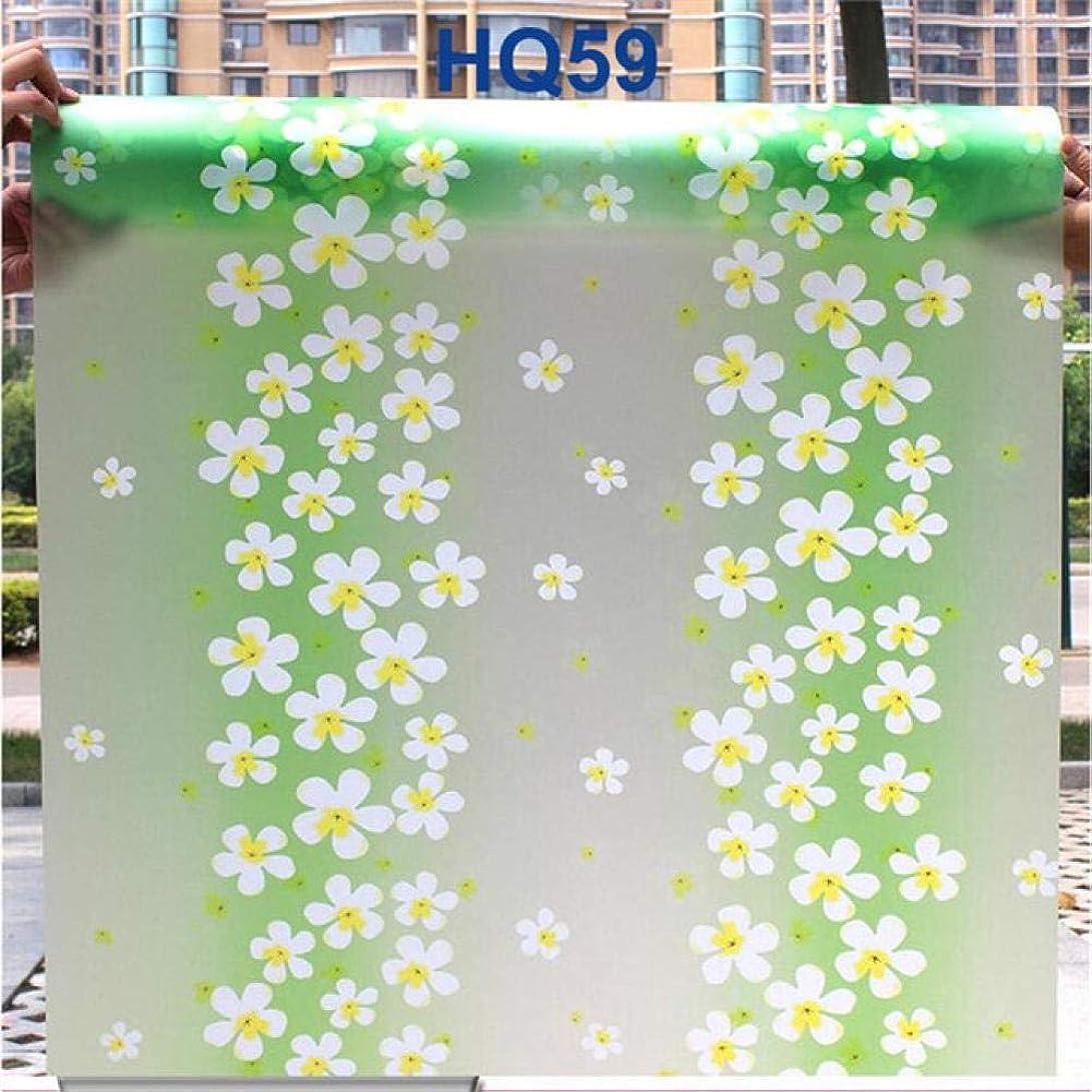 星不承認手を差し伸べるFFYYJJLEIBステンドグラスの不透明なマットウィンドウビニールバルコニー用浴室用粘着ガラスステッカー-60x200cm