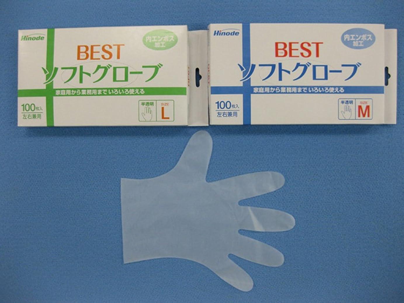 子音士気世界的にBESTソフトグローブ 4000枚入(100枚×40箱) (L)
