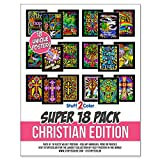 Super Pack of 18 Fuzzy Velvet Coloring Posters (Christian Edition) - Great for Religious Gift, Kids Sunday School, Group Arts and Crafts Projects - Coloring Activity for Boys and Girls (1 Pack)