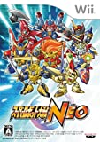 「スーパーロボット大戦NEO」の画像