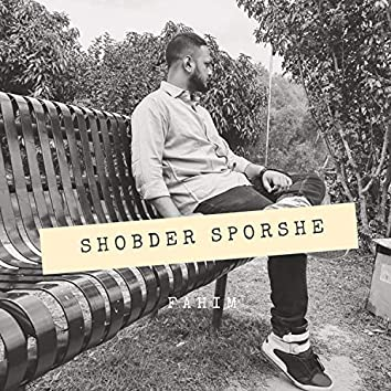 Shobder Sporshe