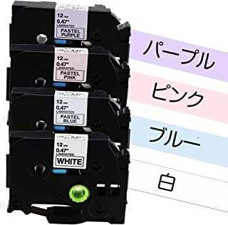 AKEN ピータッチ テープ 12mm パステル TZe-231 ブラザー tzeテープ ピンク・パープル・ミルクブルー 黒字 ラミネートテープ 互換 テープカートリッジ P-Touch ピータッチキューブ TZe-MQF31 TZe-MQ53...