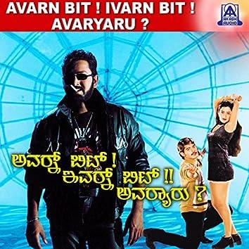 Avaran Bit Ivaran Bit Avaryaru (Original Motion Picture Soundtrack)
