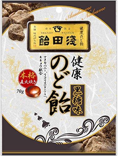 浅田飴 のど飴 黒糖味 70g×6袋
