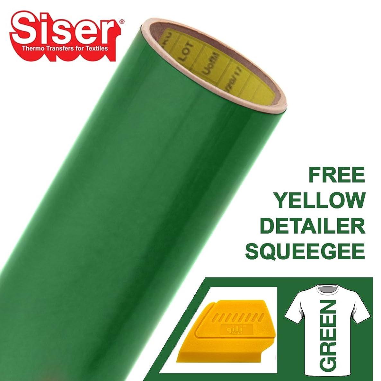 Siser Easyweed 12