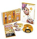 干物妹!うまるちゃんR Vol.1 DVD[TDV-27337D][DVD]