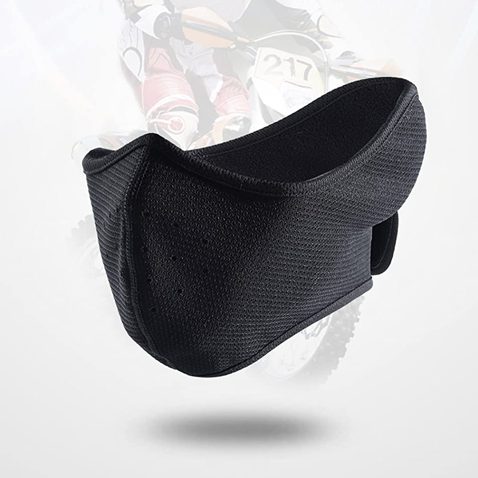 Aland-Outdoor Sports Winter Earmuffs Fleece Liner Half Face Mask for Cycling Skiing - Black