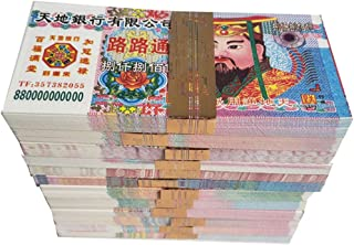 GXFC Hell Bank Note Money, Ancestor Money, 3000 Piece Joss Paper Money Ghost Money, Hell Bank Notes for Funerals, The Qingming Festival and The Hungry Ghost Festival Shop