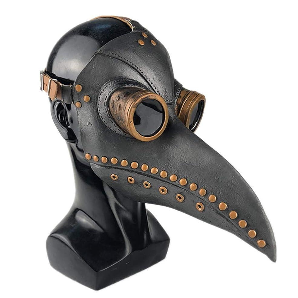 変成器含意ランタンKISSION ホラーマスク ハロウィンデコレーション 通気性 ペストスチーム喙ドクターマスク 仮面舞踏会喙ドクターマスク 小道具 黒 銅の爪