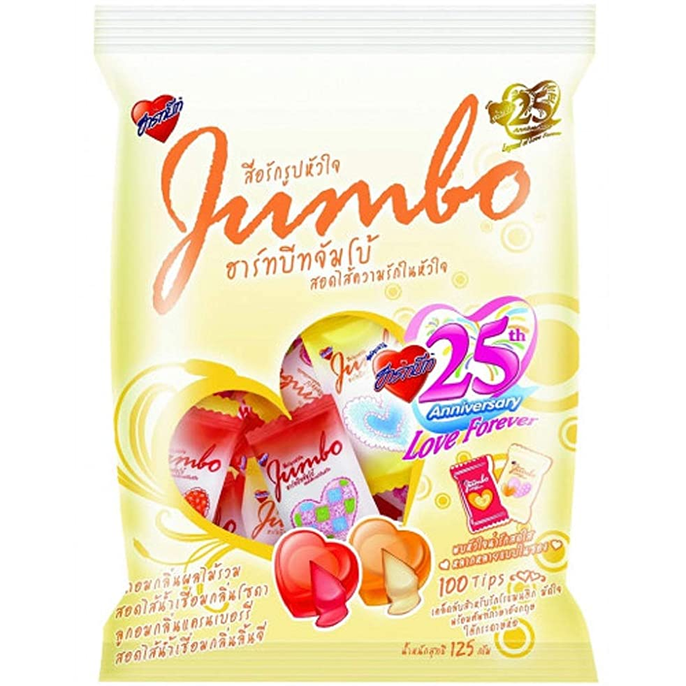 Heartbeat, Jumbo Candy, Total flavor 125 grams, 25 tablets