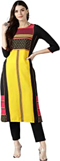 كورتا مصنوعة من قماش الكريب بقصة ايه لاين للنساء من فامسي - موديل VPK1577