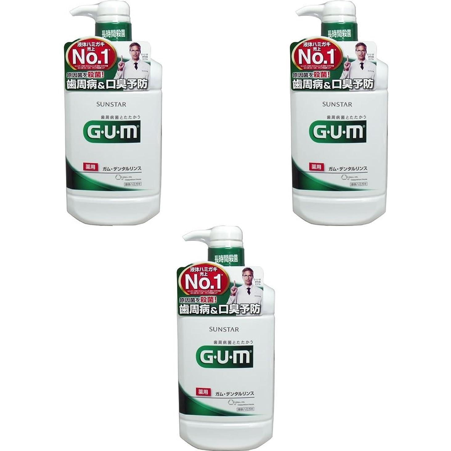 散文ずんぐりした言うまでもなく【セット品】GUM(ガム)?デンタルリンス (レギュラータイプ) 960mL (医薬部外品) 3個
