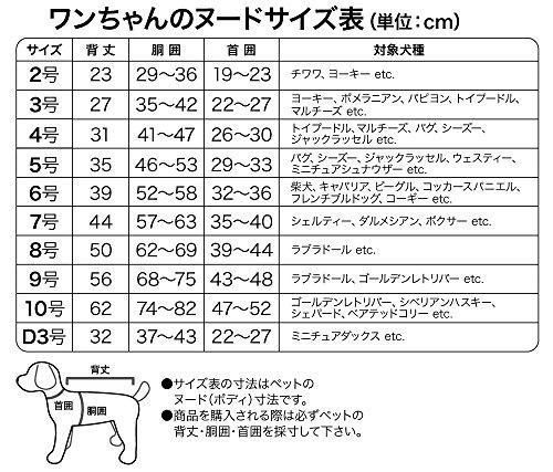 アスク(Asuku)『チャリティーTシャツ』
