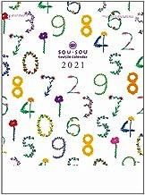 伏見上野旭昇堂 2021年 カレンダー 壁掛け SOU SOU IC0706