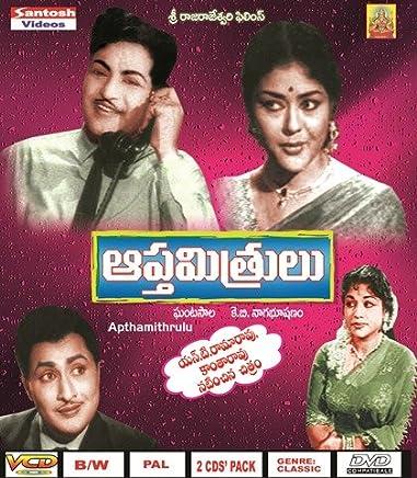 Aapthamithrulu Telugu Movie VCD