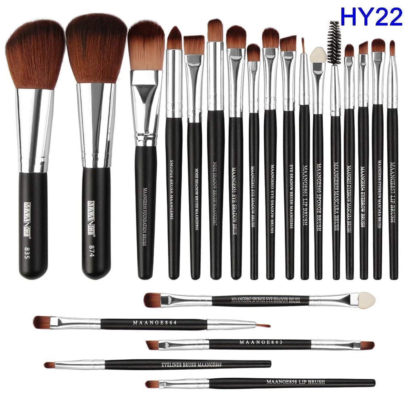 Symboat メイクブラシ 化粧筆 22本 メイクブラシセット 木製ハンドル コスメブラシ 多機能 毛質ふわふわ 優しい肌触り 乾きが速い 日常の化粧 旅行便利 プレゼントに最適 美容ツール