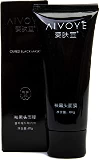 Aovoye Cured Blackhead Clearing Mask (Pack of 3) - .3 oz