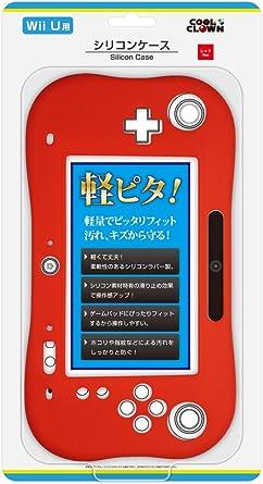 Wii Uゲームパッド用「シリコンケース」(レッド)