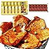 肉の山本 豚丼の具 北海道 十勝 たれ 付き 冷凍 6食セット 北国からの贈り物