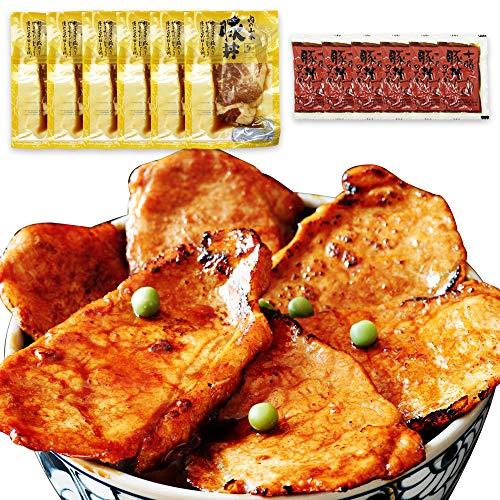 肉の山本豚丼の具北海道十勝たれ付き冷凍6食セット北国からの贈り物