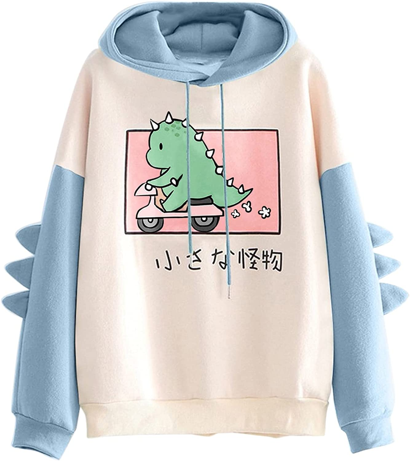 Women Casual Pullover Tops Dinosaur Pattern Printing Long Sleeve Patchwork Fall Hooded Sweatshirts