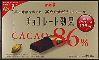 明治 チョコレート効果 カカオ 86%BOX 70g