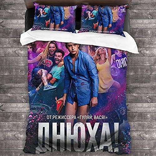 SL-YBB The Big Bang Theory - Juego de cama infantil (3 piezas, microfibra, para todas las estaciones, 3,200 x 200 cm + 50 x 75 cm x 2 cm)