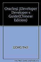 Oracle9i JDeveloper Developer s Guide(Chinese Edition)