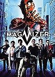 マグマイザー DVD-BOX[DVD]