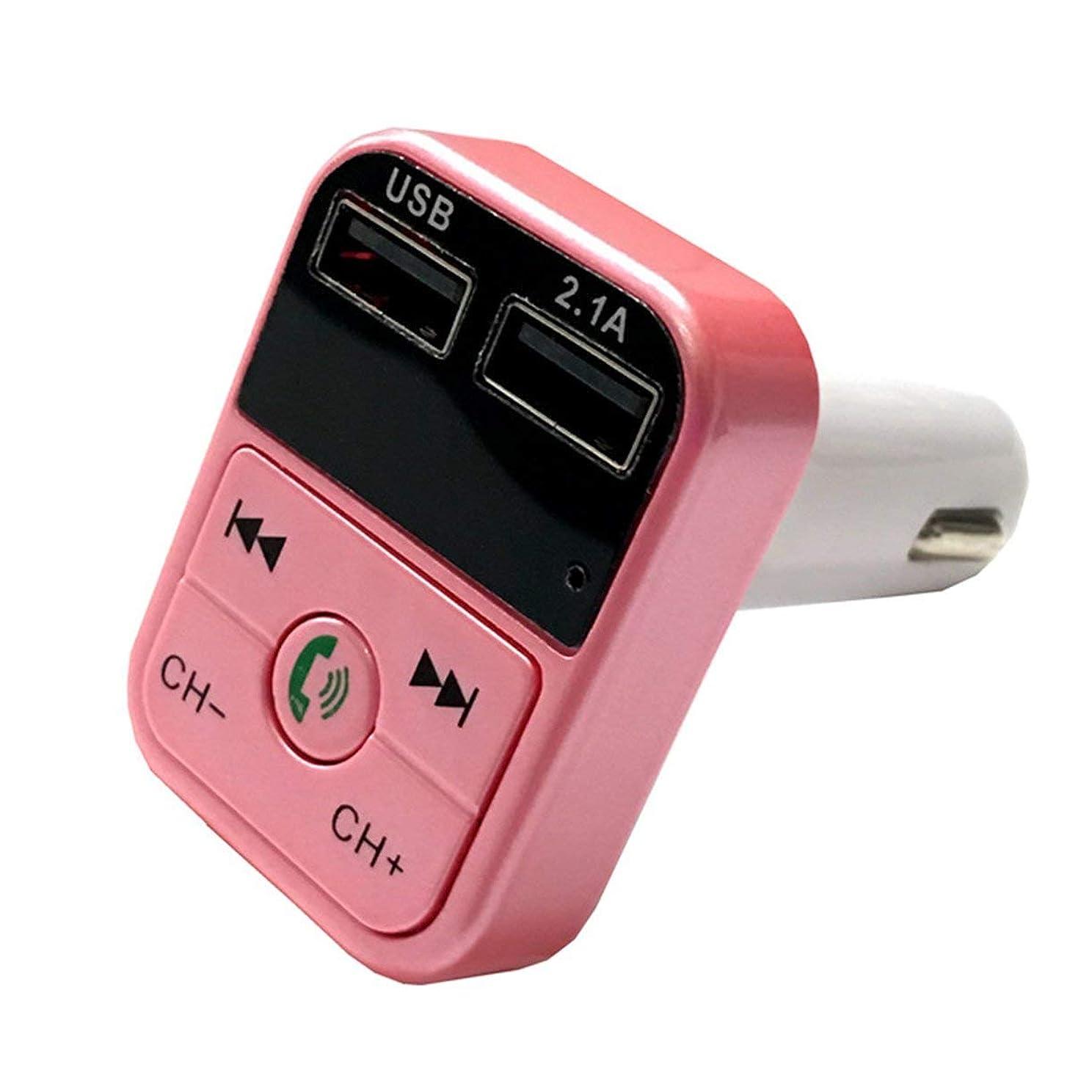 ナラーバー読書をする意図的B2車ハンズフリーワイヤレスキットFmトランスミッタLed車Mp3プレーヤーUsb充電器Fm変調器車アクセサリー-ピンク