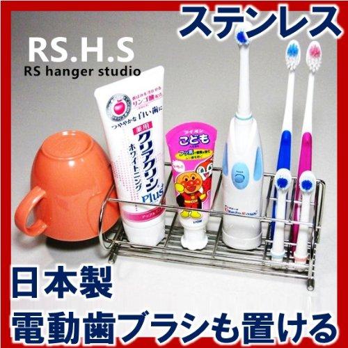 『電動歯ブラシスタンド 18-8ステンレス製 日本製』の4枚目の画像