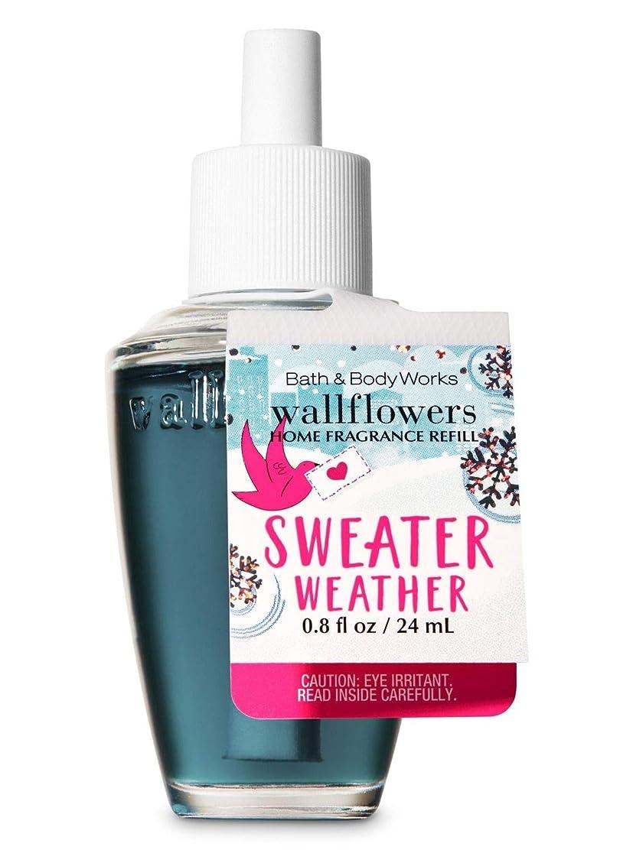 胚芽力学反論【Bath&Body Works/バス&ボディワークス】 ルームフレグランス 詰替えリフィル スウェターウェザー Wallflowers Home Fragrance Refill Sweater Weather [並行輸入品]