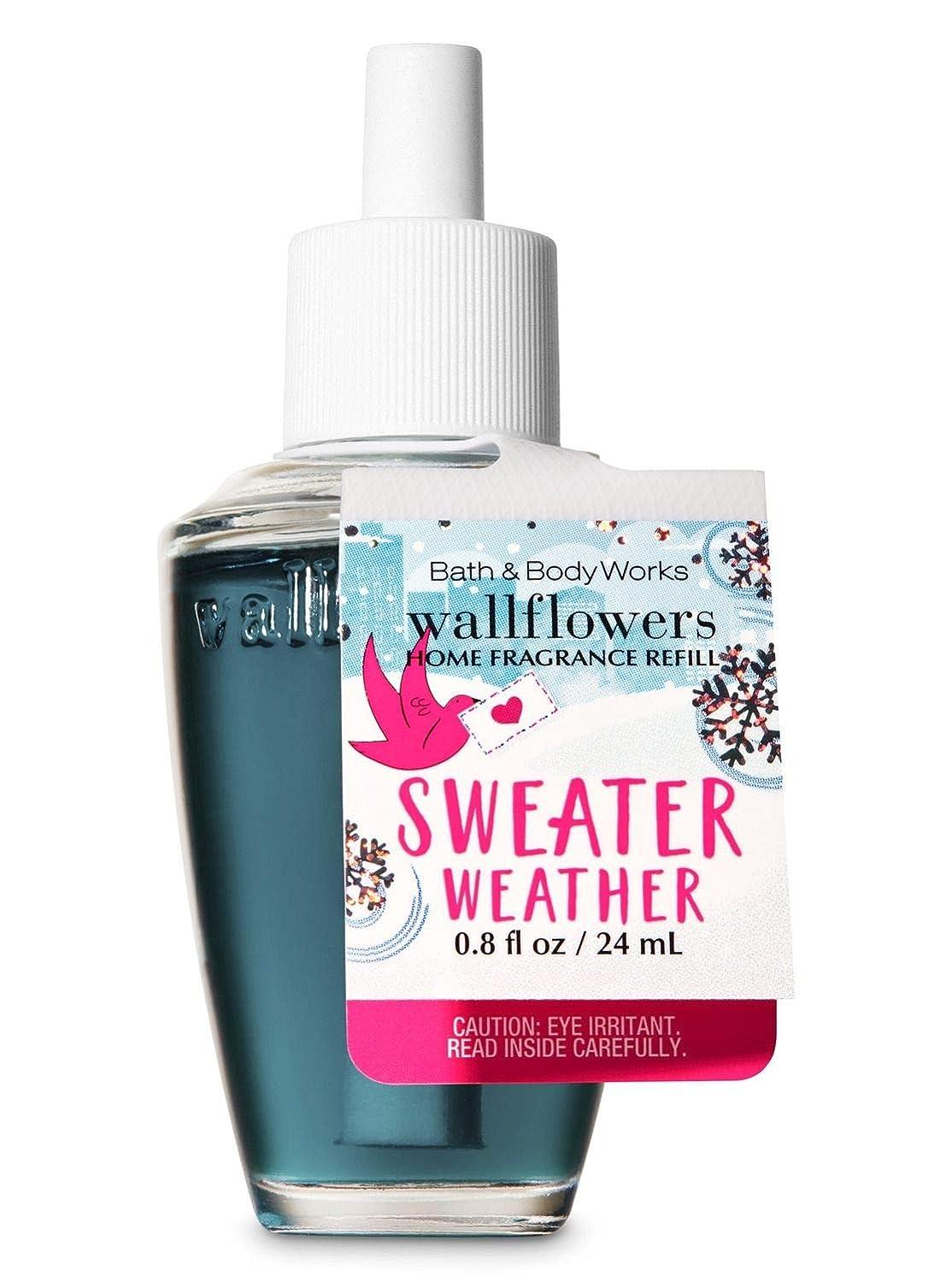 勃起合併症詩人【Bath&Body Works/バス&ボディワークス】 ルームフレグランス 詰替えリフィル スウェターウェザー Wallflowers Home Fragrance Refill Sweater Weather [並行輸入品]