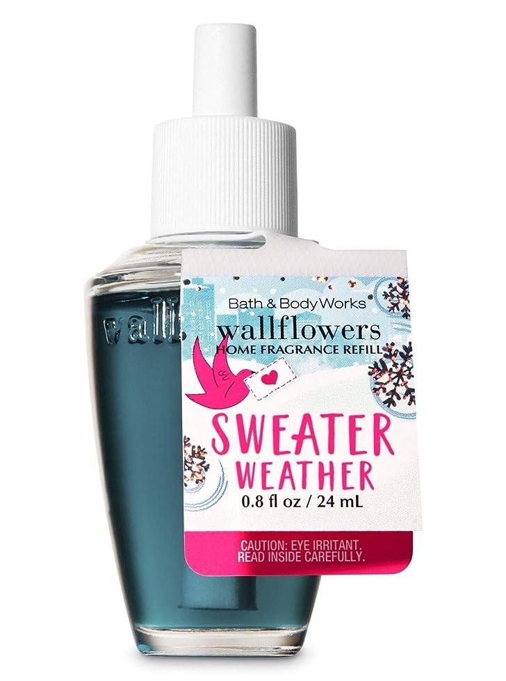 ブルーベル祖先社交的【Bath&Body Works/バス&ボディワークス】 ルームフレグランス 詰替えリフィル スウェターウェザー Wallflowers Home Fragrance Refill Sweater Weather [並行輸入品]